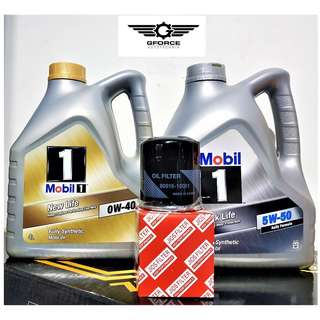 MOBIL1 0W40/5W40 Fully Synthetic (4 Litre) Servicing