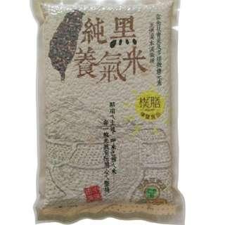 台灣米倉 樸膳 田中純黑養氣米 健康 養生米 豐富花青素 600g