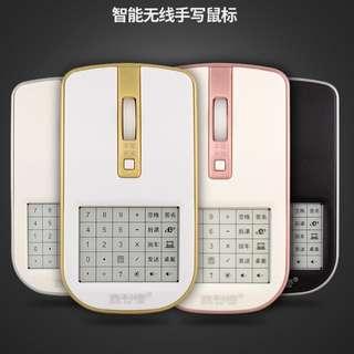 (現貨)熱賣包平郵 ==> 兩用無線手寫板連滑鼠, 無線滑鼠, 光學滑鼠, Laser Mouse.