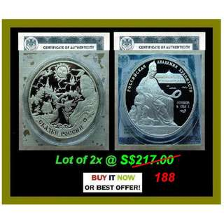 ♦ Russia 3r Rubles - 2007 / 09 Mix Series Lot. 2x 1 Troy Oz+ / Grams (999) Fine Silver Proof coins
