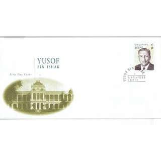 FDC #18   Our President Yusof bin Ishak