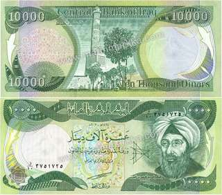 Collection Note Iraqi Dinar 10000 IQD