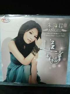 朱海君-追幸福(Karaoke VCD)