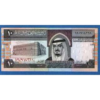 Middle East 1984 10 r Saudi Arabian