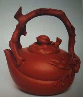 Yi Xing Zi Sha Teapot