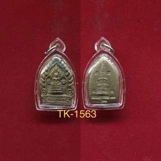 (TK-1563) Lp Lome, Wat PaMettatham, BE2535, Rian Phra Nakprok