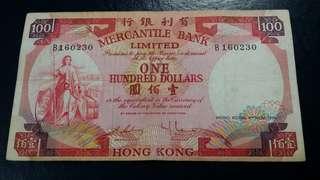 1974年有利$100