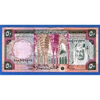 Middle East 1976 50 r Saudi Arabian