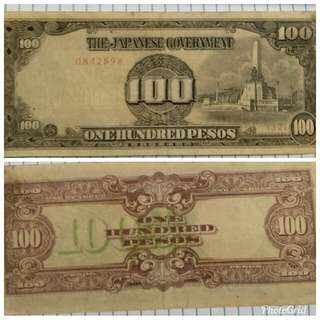 old 100 peso japanese goverment bill