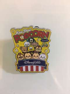 Disney Pin 迪士尼徽章 - Pop corn pin