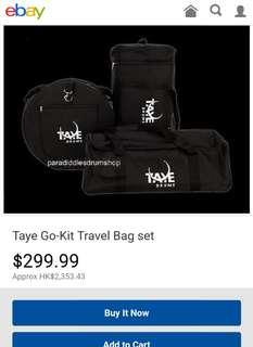 Traveling bag set for Taye Gokit/small size drum set