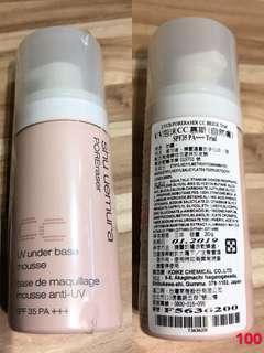 植村秀UV泡沫CC慕斯(自然膚)