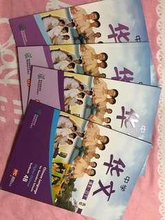 Sec 4 HCL Schoolbooks
