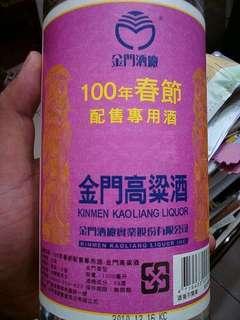 金門陳年節慶酒(以瓶算)