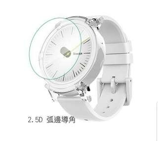 *最高評價* Ticwatch S/E 9H弧邊強化玻璃貼 ballistic tempered screen protector