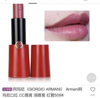 原價$285 Giorgio Armani lipstick 509 紅管唇膏