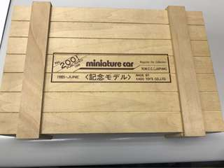 Kado (tomica japan wood box set )
