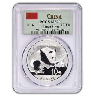 2016 China 10 Yuan Silver Panda PCGS MS70 - White Label 中國熊貓銀幣