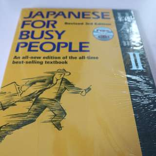 Japanese for Busy People v.II Textbook & Workbook
