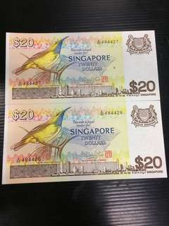 Last Prefix Bird $20 AU