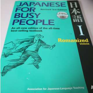 Japanese for Busy People v.I Romanized Version