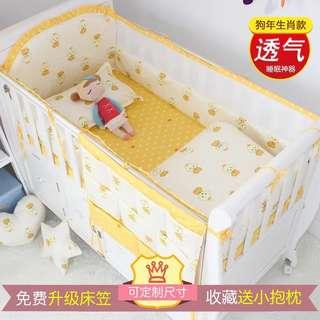 Bn baby Bed bumper / crib bedding