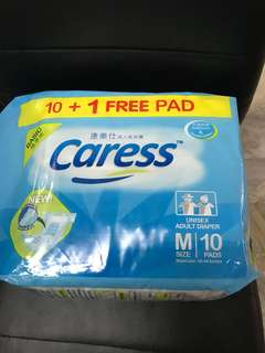 FREE Adult diapers