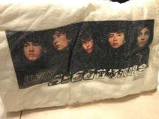 5566 Year 2003 Concert Towel