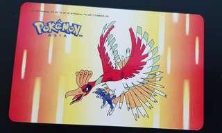 BN HO-OH Pokemon ezlink card at $13.90