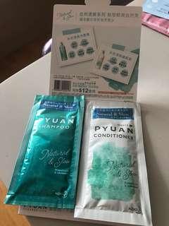 Pyuan shampoo & conditioner sample