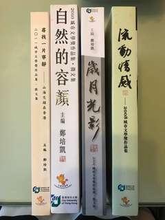 2009-2011城市文學獎作品集。徵文集