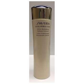 SHISEIDO VITAL-PERFECTION White Revitalizing Emulsion Softener Enriched (150ml)