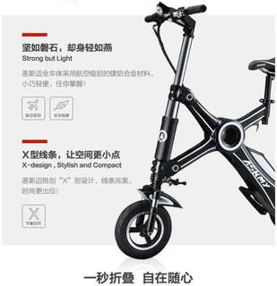 AskMy X1 Electric Scooter