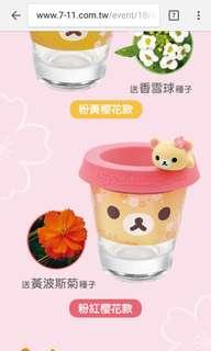 全新現貨 711 拉拉熊 盆栽 水杯(附種子)