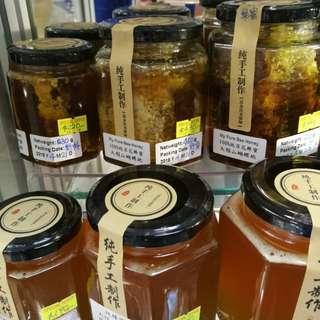 純天然巢蜜, 營養價值超高