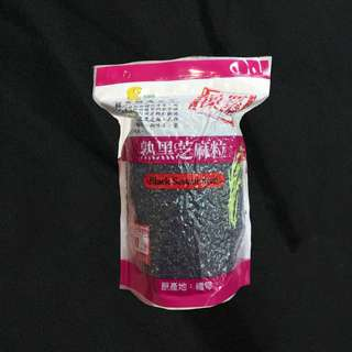 Black, or White Sesame Seeds (250g)