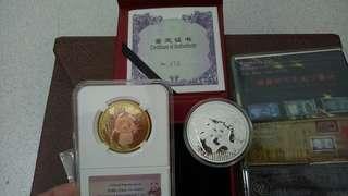 熊猫纪念币一套