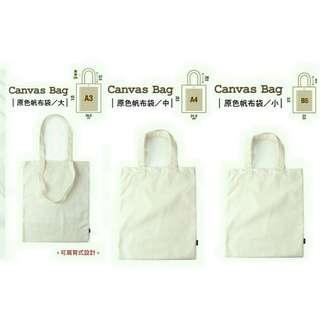 ✨文青愛用✨原色帆布包(A3)