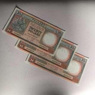 91年 滙豐橙柴三張 (直版,不連號),其中一張有明顯的瑕疵 (見圖3)