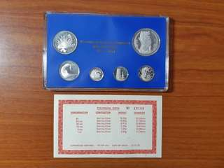 MAS 10th Anniversary 1971 to 1981 Commemorative Sterling Silver Proof Set