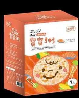 Baby porridge (salmon)