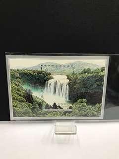 2001年黃果樹瀑布群小型張