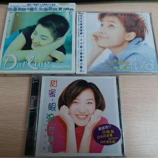 CD 范曉萱 $88 一套3隻