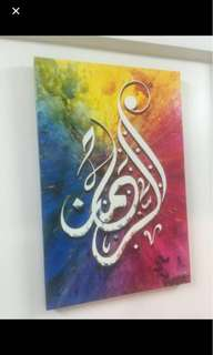 "Oil painting ""Ya Rahman"""