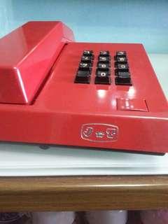 Telifon telikom malaysia vintage