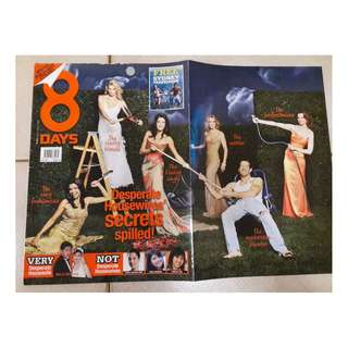 8 Days magazine  - Desperate Housewives issue