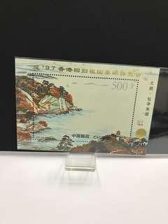 1995年太湖小型張
