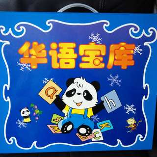 Chinese Learning set by A star Interactive 华语宝库