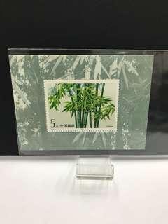 1993年竹子小型張