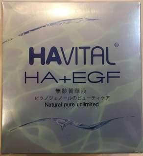 HAVITAL 無齡菁華液 Plus golden